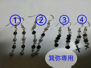 灰色&紫系ピアス&ブレス5点◆ゴシック/ロック系◆14日迄の出品即決