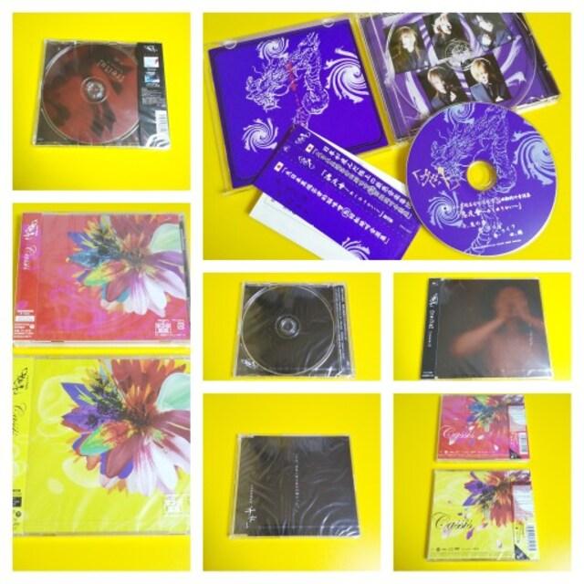 レア★the GazettE-ガゼットFCライブ限定販売CD&廃盤CD5点&エターナル時代 < タレントグッズの