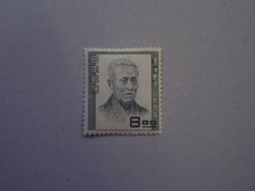 【未使用】文化人切手 狩野芳崖 8円 1枚