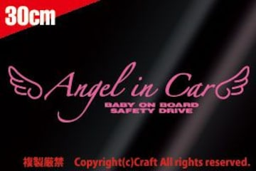 Angel in Car BABY ON BOARD SAFETY DRIVE天使羽(30ライトピンク