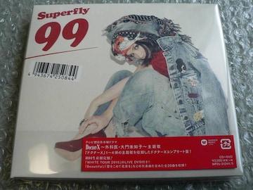 Superfly『99』初回限定盤【CD+DVD】135分:LIVE映像/新品未開封