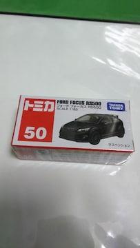 絶版   NO.50   FORD   FOCUS   RS500