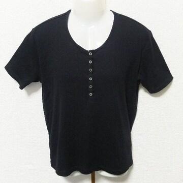 美品、JUNMEN(ジュンメン)のTシャツ
