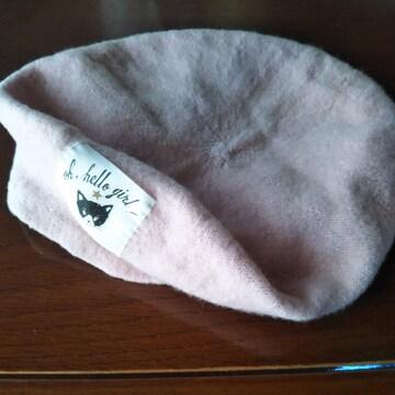 可愛いベレー帽