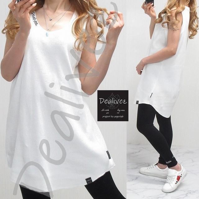 Dealivez/YUG Styleブランド/ラウンドカット/ワッフルサーマル/ロング丈タンク白  < 女性ファッションの
