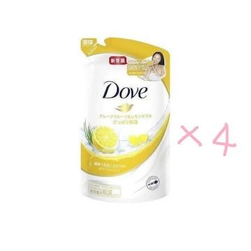 ダヴ ボディウォッシュ グレープフルーツ&レモングラス♪4袋