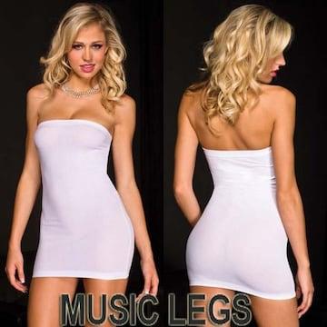 A045)Sexy♪MUSICLEGSオペークミニドレス白ホワイトワンピースB系セレブダンス衣装