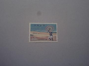 【未使用】国定公園切手 山陰海岸 1枚