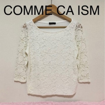 #COMME CA ISMレースカットソーM