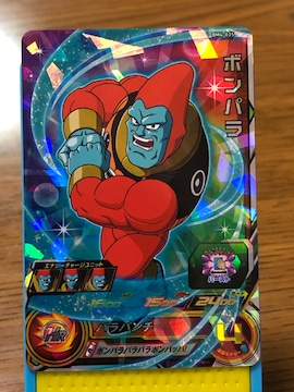 スーパードラゴンボールヒーローズ SR ボンパラ  BM4弾