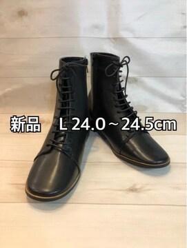 新品☆L24〜24.5cmクールな編み上げショートブーツ☆mm130