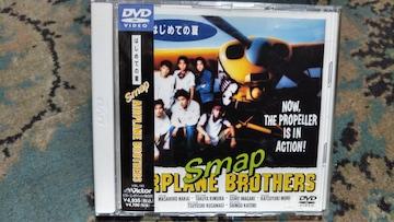 SMAP(スマップ) DVD はじめての夏 帯付