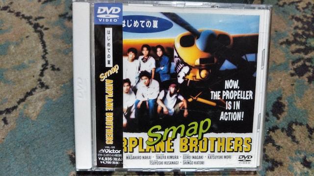 SMAP(スマップ) DVD はじめての夏 帯付  < タレントグッズの