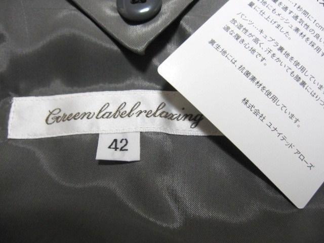 ☆ユナイテッドアローズ greenlabel 2B ストライプ セットアップ スーツ/グレー☆新品 < ブランドの