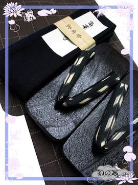 【和の志】男性用浴衣お買い得3点セット◇LLサイズ◇暁-93