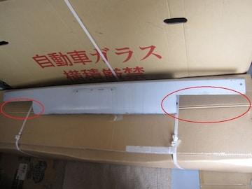 [稀少品]E24キャラバン・ホーミー バン用フロントバンパー(メインのみ)