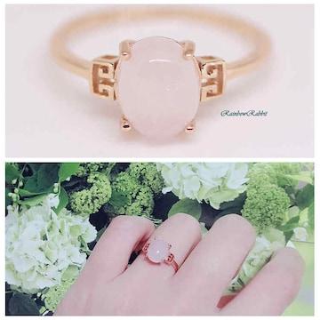 指輪 18K RGP ゴールド ピンク 水晶 リング gu1349e
