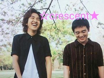ゆず/切り抜き/2001年
