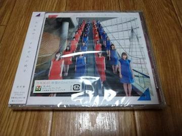 乃木坂46 CD それぞれの椅子 通常盤 未開封