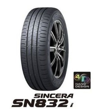 ★205/60R16 緊急入荷★ファルケン SN832i 新品タイヤ 4本セット