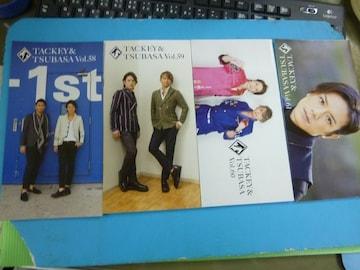 タッキー&翼 会報Vol. 58 59 60 61