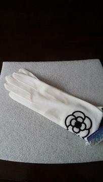 新品 CLATHAS  クレイサス 紫外線 手袋 カメリア