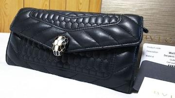 正規限定 ブルガリ セルペンティ スネーク装飾長財布黒 マトラッセキルティング ブラック