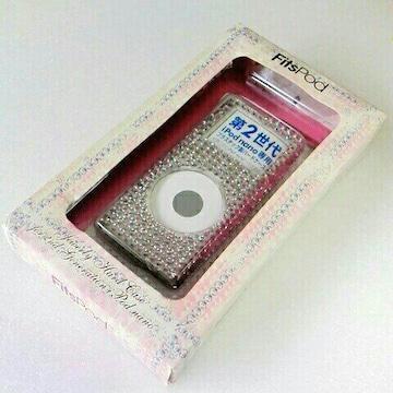 第2世代 iPod nano ハードケース  ピンク/クリア ラインストーン