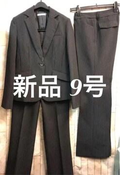新品☆9号股下77黒ストライプ2パンツスーツお仕事洗える☆bb783