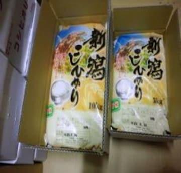 農家直送!!R3年新米新潟県産新米コシヒカリ5キロ☆竹原農場☆