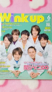 Wink up*2010年6月号