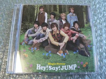 Hey!Say!JUMP『Magic Power』CD+DVD【初回盤2】LIVE映像/他出品