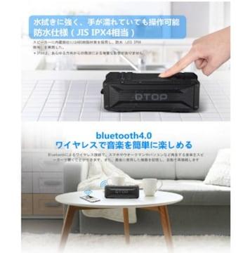Bluetooth4.0スピーカー 20W出力全黒