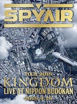 即決 SPYAIR TOUR 2018 -KINGDOM- 限定盤 Blu-ray 新品