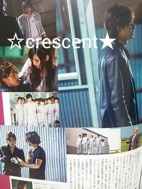 藤ヶ谷太輔/切り抜き/2013年/Kis-My-Ft2/キスマイ < タレントグッズの