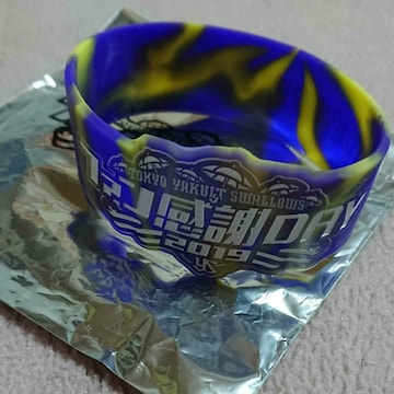 東京ヤクルトスワローズファン感謝DAY紫リストバンド