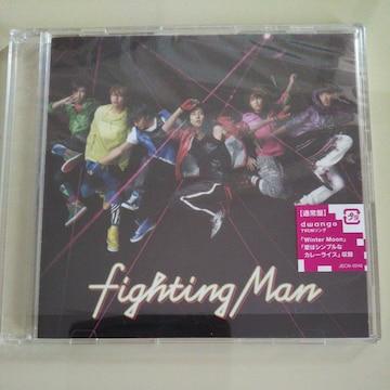 NEWS◇fighting Man 通常盤◇中古