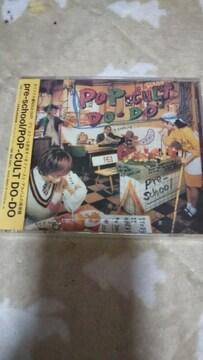 新品『POP−CULT DO−DO』CDアルバムpre−schoolプリ・スクール