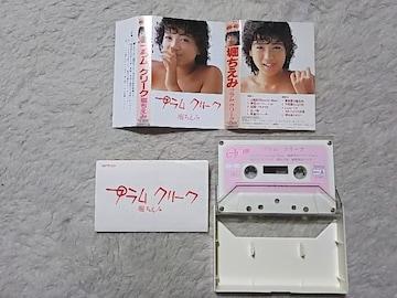 カセットテープ 堀ちえみ '84 プラムクリーク 全10 稲妻パラダイス エッセンシャルCM曲