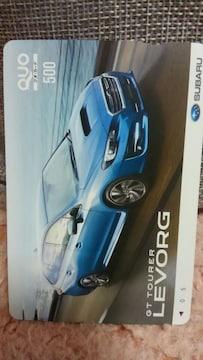 クオカード 500円分 スバル レボーグ GT 未使用 非売品 新品