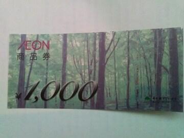 AEON商品券¥1000新品 イオン