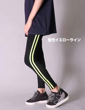 SALE新品レディース 蛍光カラーライン レギンス(M)黒×イエロー