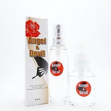 エンジェル&デビル フェロモン香水 商品名記載無しで発送