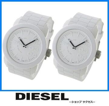 新品 即買■【2本組】ディーゼル DIESEL 腕時計 DZ1436 DZ1436