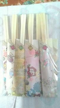 セ・送込 新品☆ハンドメイド 割り箸の袋&割り箸10本入