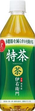 [送料無料]サントリー 緑茶 伊右衛門 特茶 2ケース