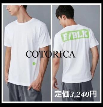 定価3,240円●バックプリントTシャツ●白【新品】COTORICA