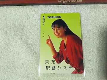 オレカフリー500 桜井幸子 '95/11 東芝駅務システム 未使用