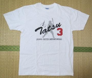 中日の立浪和義2000本安打達成時に当たったサイン入りTシャツ