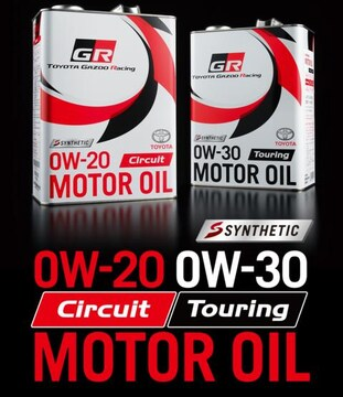 ☆ TOYOTA GR. Touring 0W-30. 4L缶.